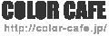 COLOR CAFE カラーカフェはスイーツ移動販売専門店|出店依頼・フランチャイズ募集中!