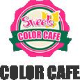 スイーツ専門移動販売店 COLOR CAFE カラーカフェ