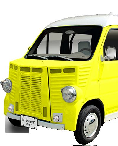 イエローやピンクなど、カラフルでオシャレなロコバス仕様の移動販売車(キッチンカー)があなたの街に美味しいスイーツをお届 けします。