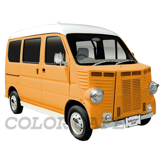 移動販売車両(キッチンカー)