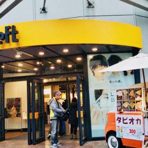 大阪府「梅田ロフト店」様でクレープ・タピオカドリンクの移動販売が出店!スイーツ専門キッチンカー♪