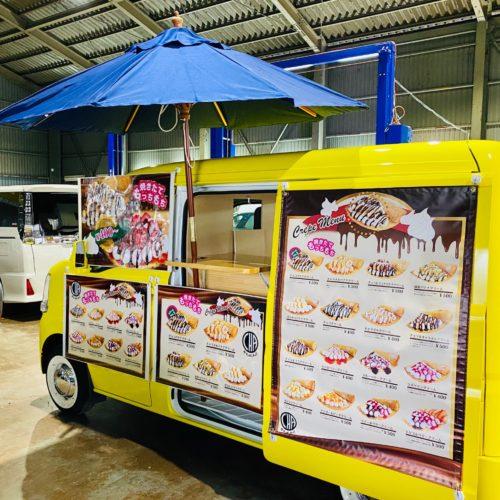 鳥取県「フランチャイズ店舗様が開業決定!」移動販売のクレープ屋さん!キッチンカーを納車!
