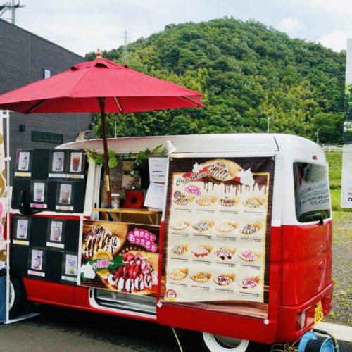 京都府「セキスイハイムハイムシティ七日市」様のイベントにクレープとタピオカの移動販売が出店!