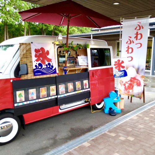 京都府「社会福祉法人福知山学園」様のイベントでシェイブアイス(かき氷)の移動販売が出店!