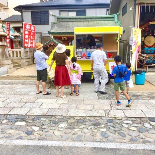 兵庫県「福とく神社」様のイベントへ出店!移動販売でシェイブアイス(かき氷)をご提供!