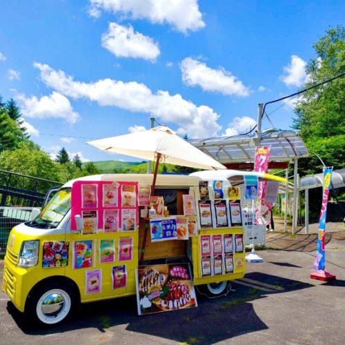 長野県の「池の平ファミリーランド」でクレープのキッチンカーで出店しました!