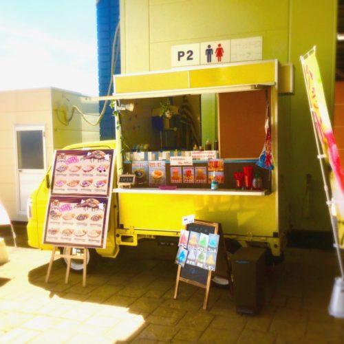 兵庫県の「サンシャインワーフ神戸」様で3日間スイーツ・クレープの移動販売で出店しました!!