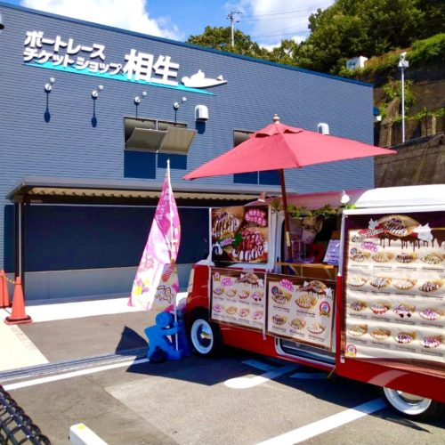 兵庫県「ボートレースチケットショップ相生」様へ移動販売でクレープとタピオカドリンクをご提供!