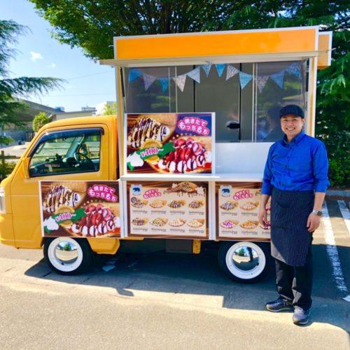 クレープの移動販売キッチンカーで開業!宮城県のフランチャイズオーナー様へ納車完了!