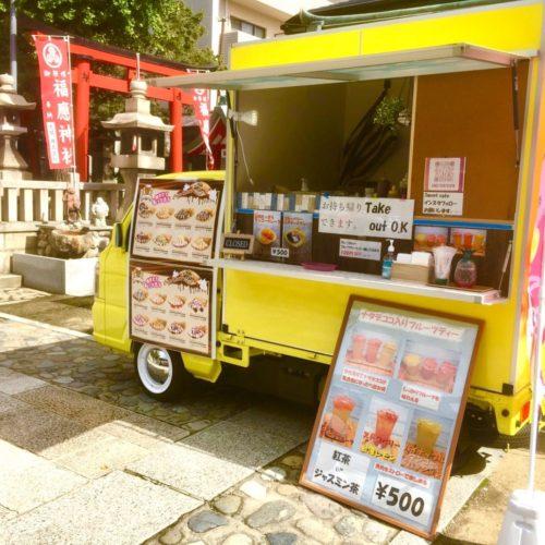 兵庫県西宮市の『福應神社秋祭り』にクレープのキッチンカーでイベント出店!