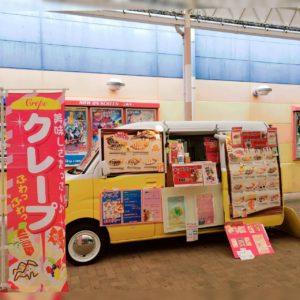 長野県のフランチャイズオーナー様出店情報!クレープとスイーツの移動販売で開業!