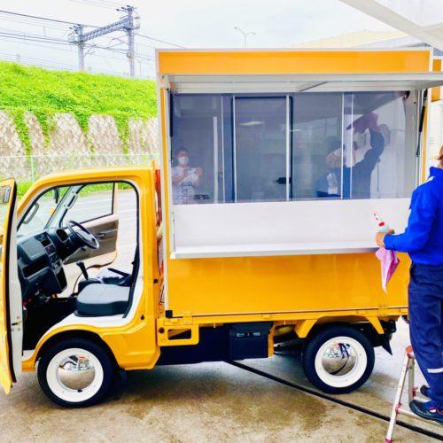 宮城県で移動販売のフランチャイズ店舗様が開業決定!納車前に綺麗に洗車いたします♪