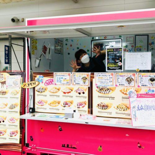 香川県「ダイキ上福岡店」様にてクレープのキッチンカーで出店!フランチャイズオーナー♪