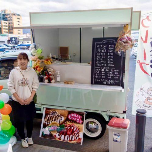 福岡県「フランチャイズオーナー様へキッチンカー納車完了!」クレープ屋の移動販売♪