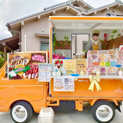 奈良県で「フランチャイズ店舗様がオープン!」移動販売のクレープ屋さんです!