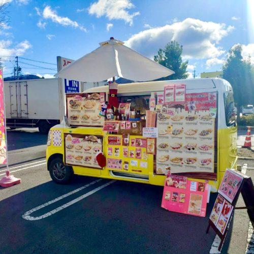 長野県「フレスポまるこ」様にてクレープ移動販売で出店!フランチャイズ店舗情報!