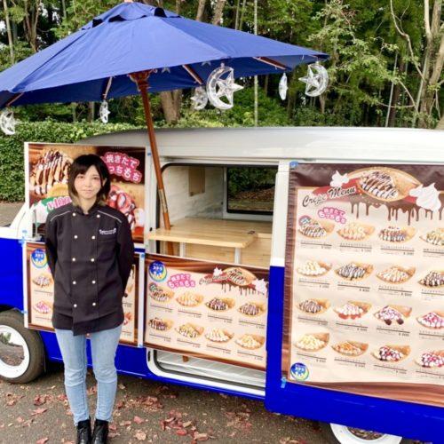 栃木県でフランチャイズオーナー決定!スイーツ・クレープの移動販売で開業します!