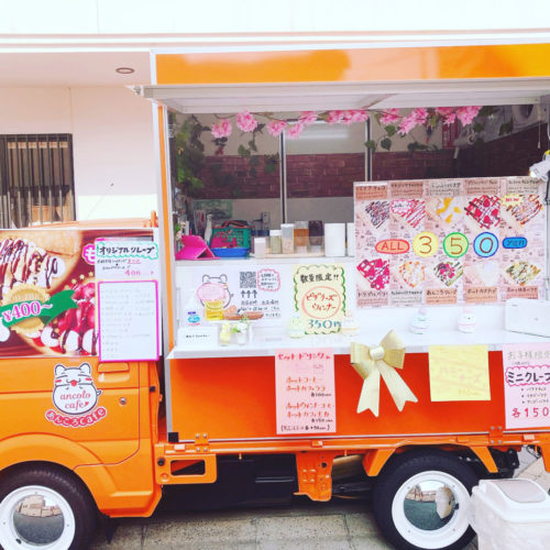フランチャイズ出店情報!奈良県「アジアンショップムタサン」様でクレープの移動販売で出店!
