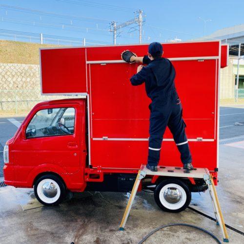 岡山県のフランチャイズオーナー様のキッチンカーが完成!納車前にキレイに洗車します!