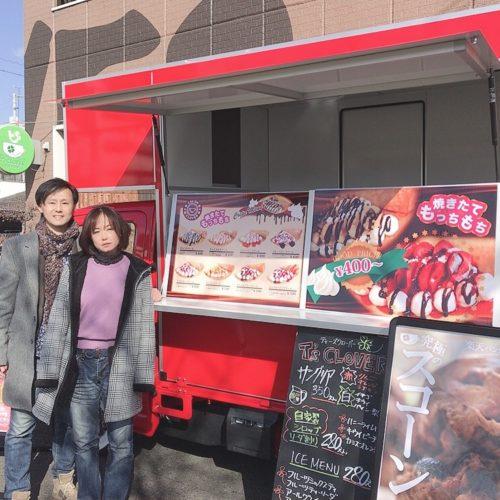 岡山県「フランチャイズオーナー様のキッチンカーが納車されました!」クレープの移動販売♪