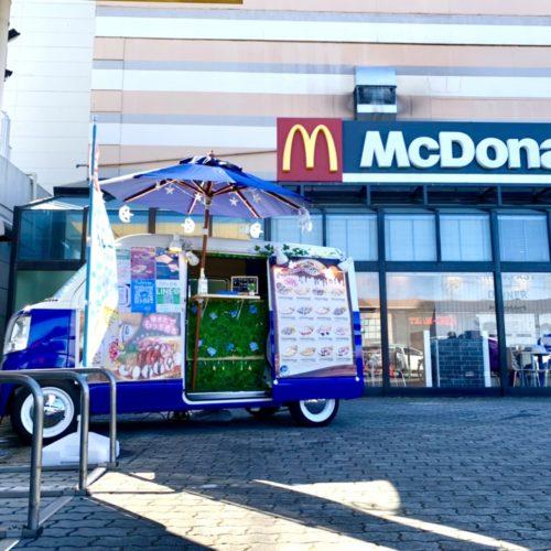 栃木県「アピタ足利店」様にてクレープの移動販売で出店!フランチャイズオーナー出店情報!