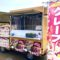 宮城県「フランチャイズオーナー出店情報!」モリリン加瀬沼公園でクレープのキッチンカーが出店!