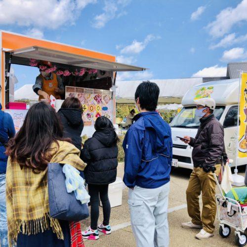 クレープのキッチンカーで出店!奈良県のフランチャイズオーナー様がうだ・アニマルパークにイベント出店!