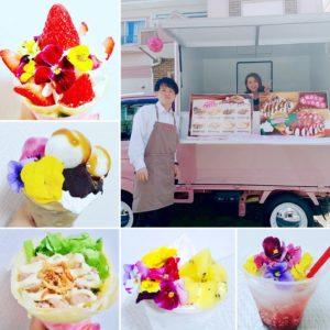 奈良県でフランチャイズ店舗が開業!クレープ屋さんの移動販売でもうすぐオープン!
