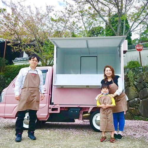 奈良県でフランチャイズオーナー様が開業決定!クレープ屋さんのキッチンカー納車完了!