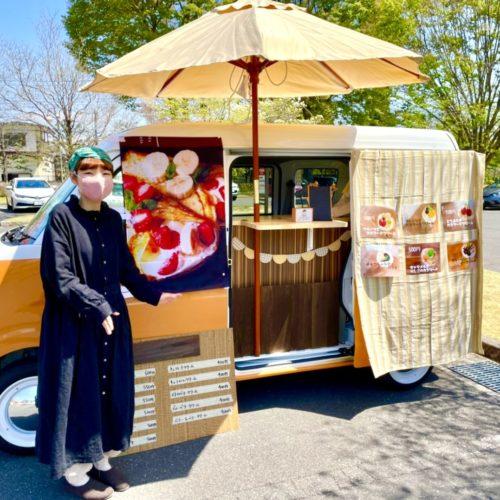 栃木県でフランチャイズ開業決定!クレープ屋さんの移動販売オープン準備中!