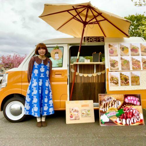 栃木県でフランチャイズオーナー開業决定!クレープのキッチンカー納車しました!