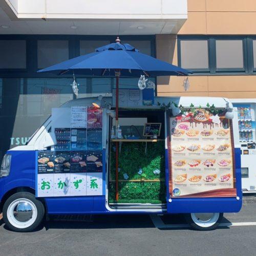 栃木県のTSUTAYA戸祭店様にクレープ移動販売で出店!フランチャイズ情報!