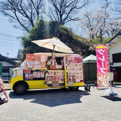 長野県「フランチャイズ出店情報!」クレープのキッチンカーで出店中!