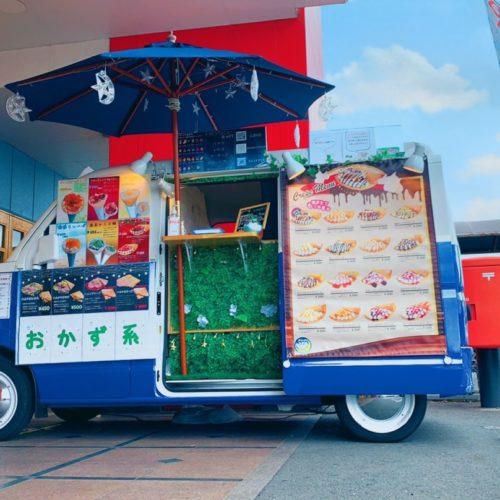 栃木県フランチャイズ店舗出店情報!クレープのキッチンカーで「アピタ宇都宮」様に出店!