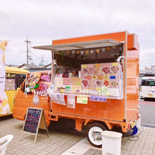 奈良県フランチャイズ出店情報!クレープのキッチンカーで道の駅レスティ唐古・鍵様に出店!