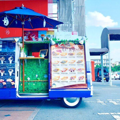 栃木県フランチャイズ出店情報!アピタ宇都宮店様にてクレープのキッチンカーで出店!