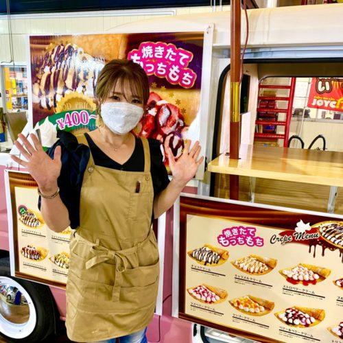 愛知県名古屋市でクレープ屋さんの移動販売を開業!実際のキッチンカーで研修!