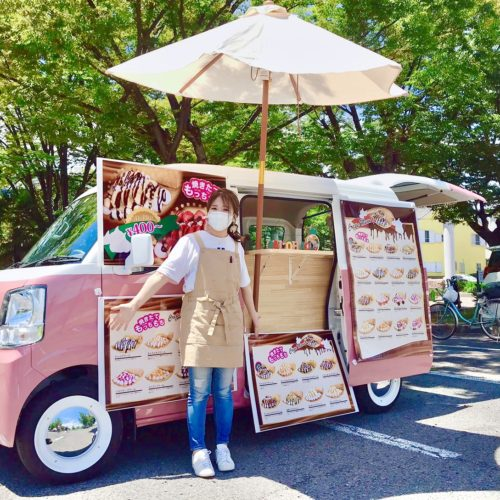 愛知県のフランチャイズオーナー開業決定!キッチンカー納車!クレープ屋さんをオープン!