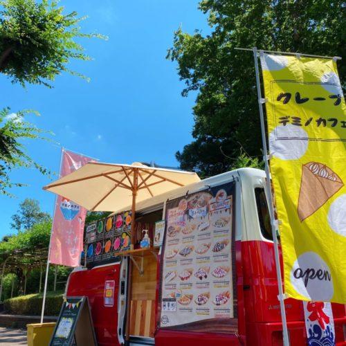 千葉県フランチャイズ出店情報!クレープかき氷のキッチンカーで市川市動植物園様に出店!