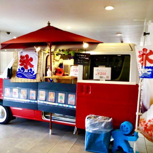 大阪府フランチャイズ出店情報!イルサローネ貝塚店様にてシェイブアイスをご提供!