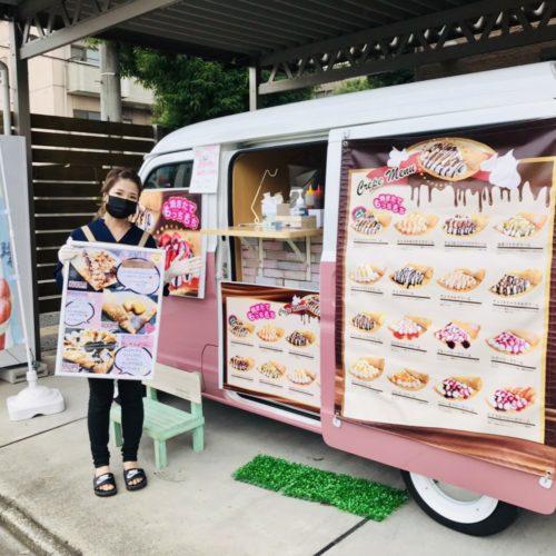 愛知県名古屋市で開業したフランチャイズ店舗がオープン!クレープのキッチンカー初出店!