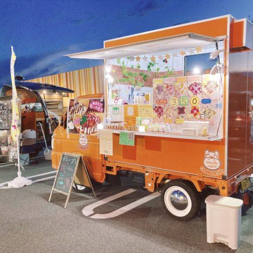 奈良県フランチャイズ出店情報!クレープのキッチンカーで奈良健康ランド様に出店!