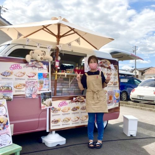 愛知県フランチャイズ出店情報!キッチンカーでオリジナルクレープを販売!